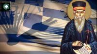 Ανατολικός διαφωτισμός, Άγιος Κοσμάς ο Αιτωλός (Mέρος 2ο)
