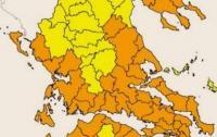 Στην κίτρινη ζώνη υψηλής επικινδυνότητας τα Τρίκαλα