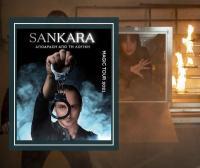 Ματαιώνεται το show με τον μάγο Σανκάρα