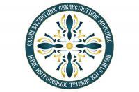 Οι εγγραφές στη σχολή Βυζαντινής Μουσικής Τρικάλων