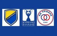 Παναγρινιακός - ΑΟ Τρίκαλα και Φήκη – Νίκη Βόλου για το κύπελλο Ελλάδας