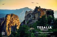 14σέλιδο αφιέρωμα -ύμνος του  National Geographic Romania στη Θεσσαλία