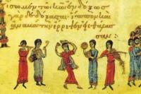 Έναρξη μαθημάτων στη σχολή Βυζαντινής Μουσικής Τρικάλων