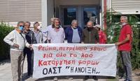 Παράσταση Διαμαρτυρίας της ΟΑΣΤ στη ΔΕΗ: Ρεύμα φτηνό για τους αγρότες-το λαό