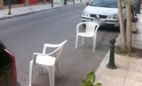 Πρόστιμο 400 ευρώ στους Ελληνάρες που βάζουν κουβάδες και καρέκλες σε θέσεις πάρκινγκ