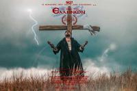 Φεστιβάλ Κωμωδίας 2021: Προβολές ταινιών τρικαλινού δημιουργού